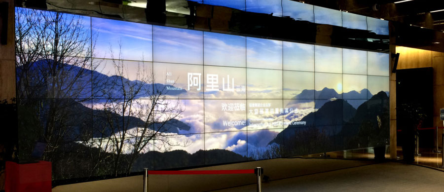 18k video wall, video walls, video wall, video wall solution, resolution, narrow bezels, video wall mounting systems, lcd video wall, led video wall, video wall display, rear projection video wall, planar video wall, Samsung, display, lg video wall, barco video wall, laser video wall